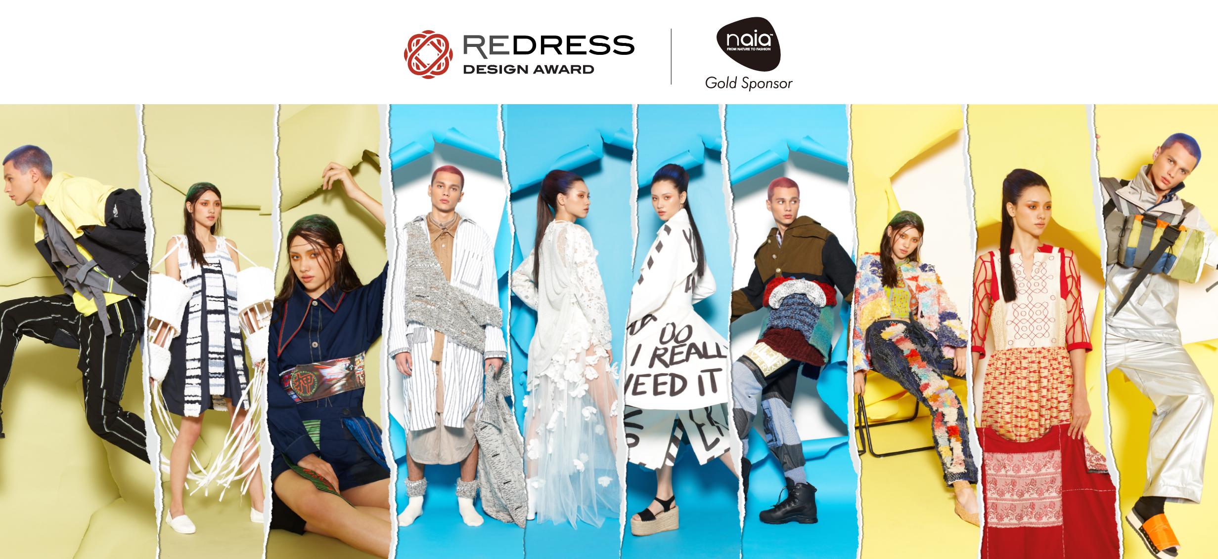 Redress Design Award 2019